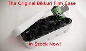 Introducing the 'bikkuri case'