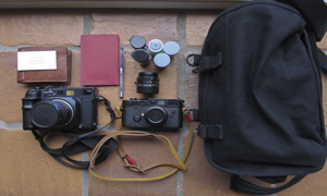 In your bag #28 – Joris Ruigewaard