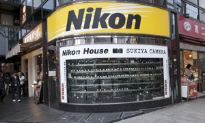Camera Shopping in Tokyo Pt. 2 – Ginza