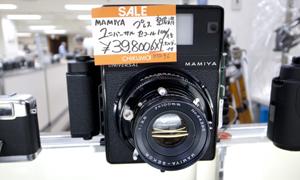 The international camera fair in Tokyo – last day