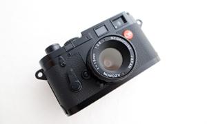 Sharan Minox Miniature Cameras