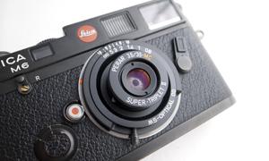 MS Optical Perar 35mm f/3.5 Super Triplet MK II