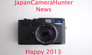 Japan Camera Hunter News