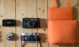 In your bag No: 700 – Rikard Landberg