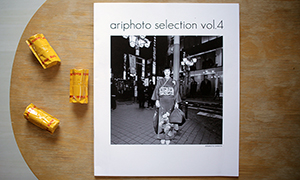 Jesse's Book Review – Ariphoto Vol. 4 by Shinya Arimoto