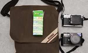 In your bag No: 769 – Jens De Haes