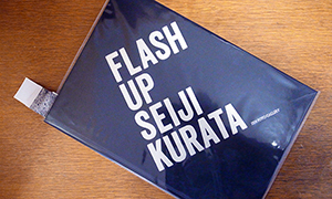 Jesse's Book Review – Flash Up by Seiji Kurata