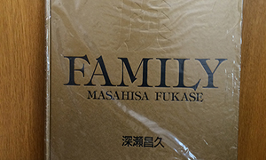 Jesse's Book Review – Family by Masahisa Fukase