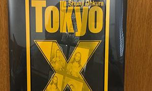 Jesse's Book Review – Tokyo X by Shunji Okura