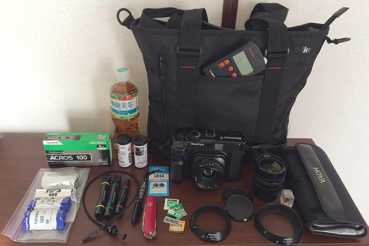 In your bag No: 1240 – Rachelle M