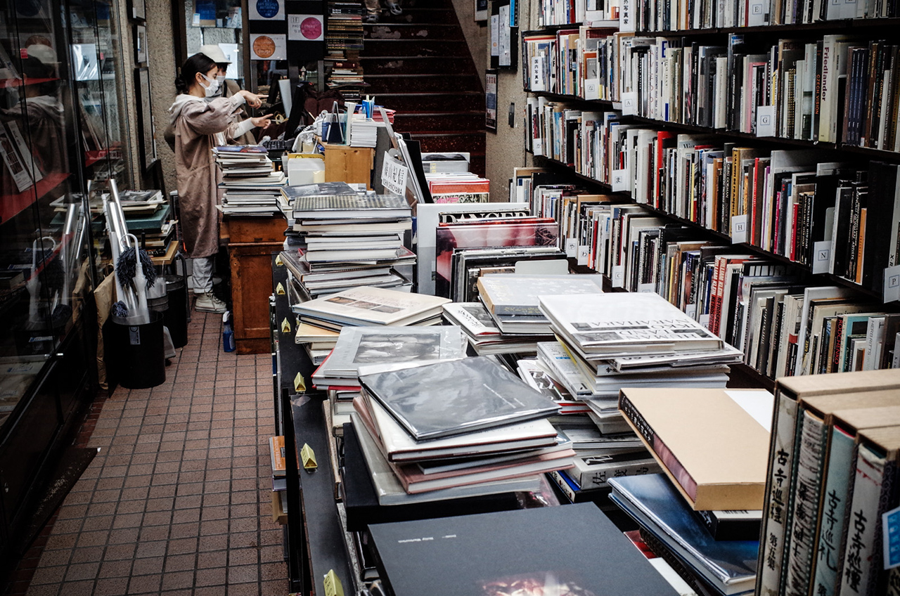 Hunting For Photo Books In Tokyo