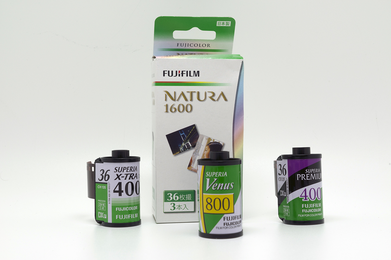 Film News: FujiFilm Discontinuations