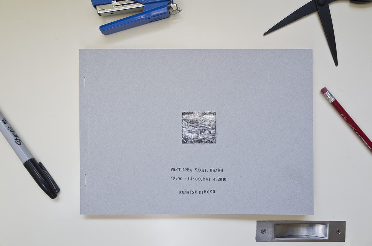 Jesse's Book Review – Port Area, Sakai, Osaka 12:00 – 14:00, May 4, 2010 by Hiroko Komatsu